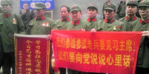 Chinese Vietnam Vets Protest